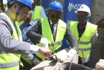 NSSF spending $1m to build new Mbarara complex