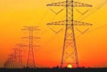 East Africa energy talks in Kampala this week