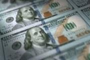 Money launderers target Uganda public projects