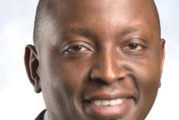 dfcu bank plans Intelligent Branch opening